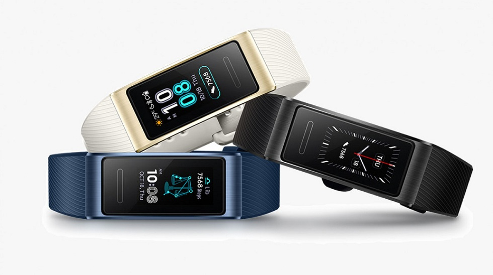 Huawei Band 3 Pro! The Fitness Gadget
